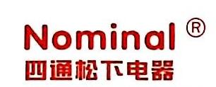 上海华通松立电子科技有限公司 最新采购和商业信息