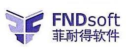 上海菲耐得信息科技有限公司