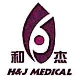 天津和杰医疗器械有限公司 最新采购和商业信息