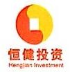 广东恒健资产管理有限公司 最新采购和商业信息