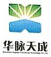 深圳市华脉天成科技有限公司 最新采购和商业信息