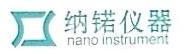 上海纳锘实业有限公司 最新采购和商业信息