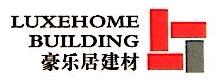 马鞍山市豪乐居建材贸易有限公司 最新采购和商业信息