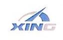 宁波欣兴国际货运代理有限公司 最新采购和商业信息