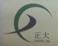 德阳市正大拍卖有限公司 最新采购和商业信息