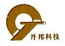 深圳丹邦科技股份有限公司