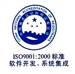 北京新华时代数据系统有限公司 最新采购和商业信息