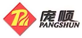 广州庞顺饲料有限公司 最新采购和商业信息