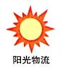 宿迁阳光物流有限公司 最新采购和商业信息