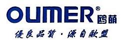 深圳市老郎中电子有限公司 最新采购和商业信息