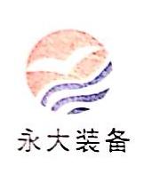 江苏永大化工机械有限公司 最新采购和商业信息