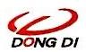 上海东迪汽车销售有限公司 最新采购和商业信息