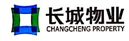 深圳市长城电梯工程有限公司 最新采购和商业信息