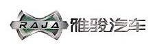 深圳市雅骏新能源汽车销售有限公司 最新采购和商业信息