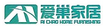 广州市爱巢家居用品有限公司 最新采购和商业信息
