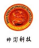 河南帅澎信息科技有限公司 最新采购和商业信息