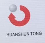 深圳市靖邦货运有限公司 最新采购和商业信息