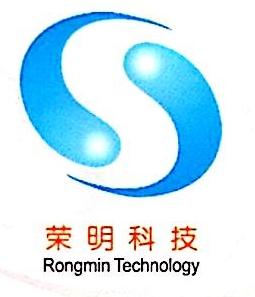 长沙荣明科贸有限公司 最新采购和商业信息