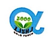 浙江阿尔法石油化工机械有限公司 最新采购和商业信息