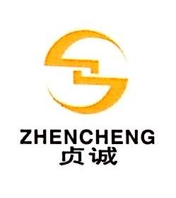 广州贞诚投资管理有限公司 最新采购和商业信息