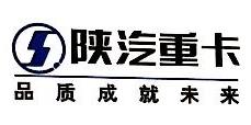 沭阳华英汽车销售有限公司 最新采购和商业信息