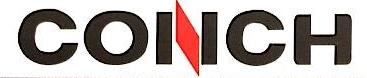 英德龙山水泥有限责任公司 最新采购和商业信息