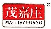 广东茂嘉庄食品有限公司 最新采购和商业信息