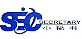 阳江市小秘书办公设备有限公司 最新采购和商业信息