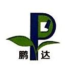 中山市鹏达纸类制品有限公司 最新采购和商业信息