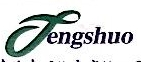 青海丰硕物资有限公司 最新采购和商业信息