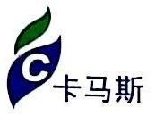 东莞市三力星造纸助剂有限公司 最新采购和商业信息