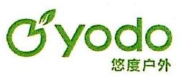 济南新兆泰商贸有限公司 最新采购和商业信息