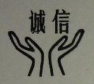 蚌埠市华海化工有限公司 最新采购和商业信息