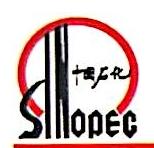 西安洛石化贸易有限公司 最新采购和商业信息