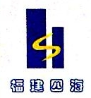 福建四海建设有限公司南京分公司