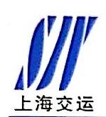上海交运沪北物流发展有限公司广州分公司 最新采购和商业信息