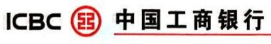 中国工商银行股份有限公司南昌中山路支行