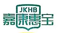 深圳市嘉康惠宝肉业有限公司 最新采购和商业信息