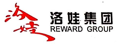 北京洛娃物业管理有限公司 最新采购和商业信息