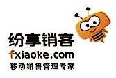 重庆无边界信息工程有限公司 最新采购和商业信息