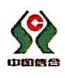 水城县农村信用合作联社 最新采购和商业信息