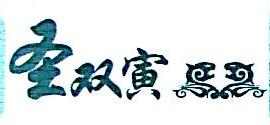 沈阳市银龙门窗工程有限公司 最新采购和商业信息