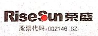 黄山荣盛房地产开发有限公司