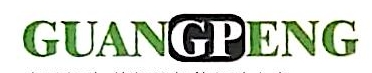 上海光鹏实业有限公司 最新采购和商业信息
