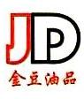 天长市金豆食用油有限责任公司 最新采购和商业信息