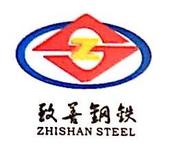 杭州致善钢铁有限公司 最新采购和商业信息