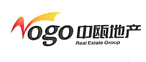 中瓯地产集团温州房地产有限公司 最新采购和商业信息