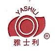 雅士利国际集团有限公司 最新采购和商业信息