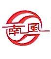 广西壮族自治区贵港市南风化肥厂 最新采购和商业信息