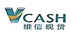 杭州维仕金融服务有限公司深圳分公司 最新采购和商业信息